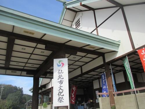 20161020100.JPG