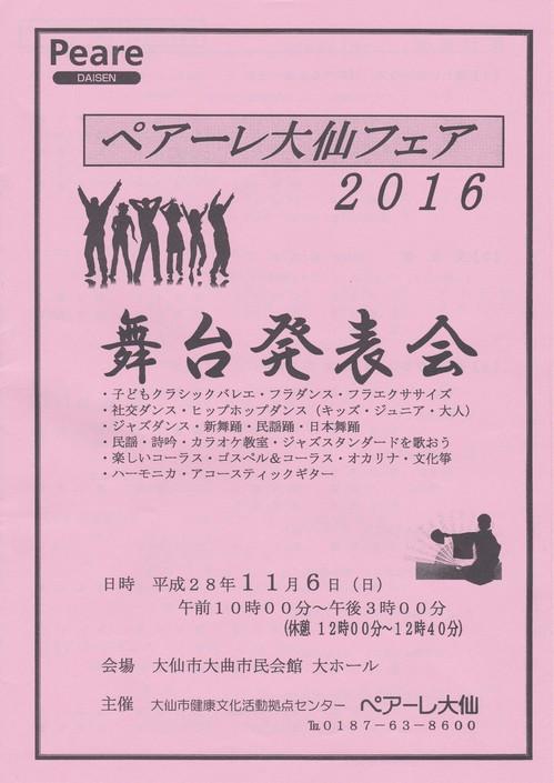 201611930.jpg