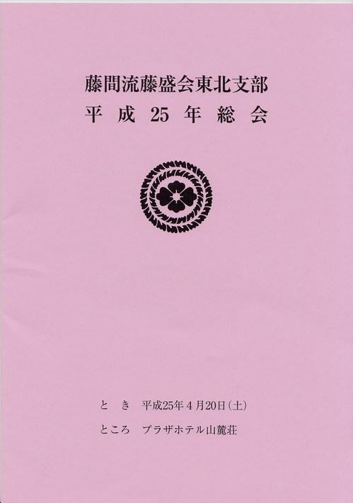 21034211 (2).jpg
