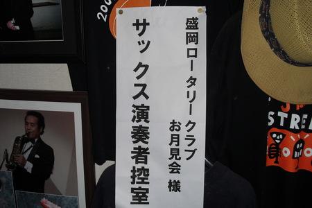 2010111106.JPG