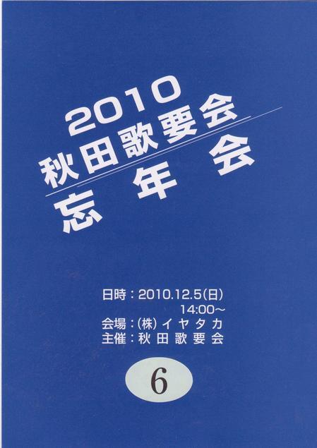 201012051.jpg