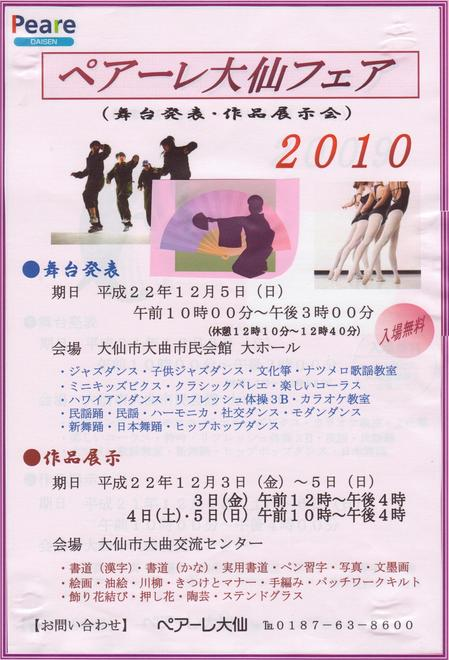 201012061.jpg