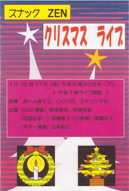 20101285.jpg