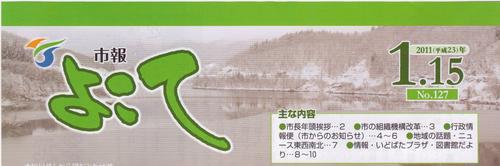 20111133.jpg