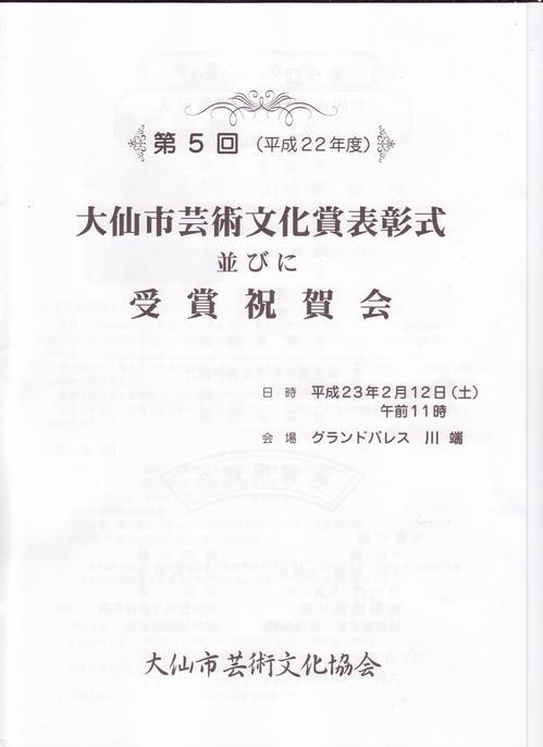 20112131.jpg