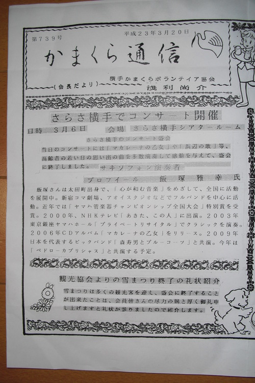 20113198.JPG