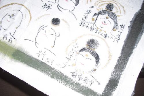 201141913 (11).JPG