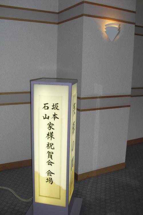 20116185.JPG