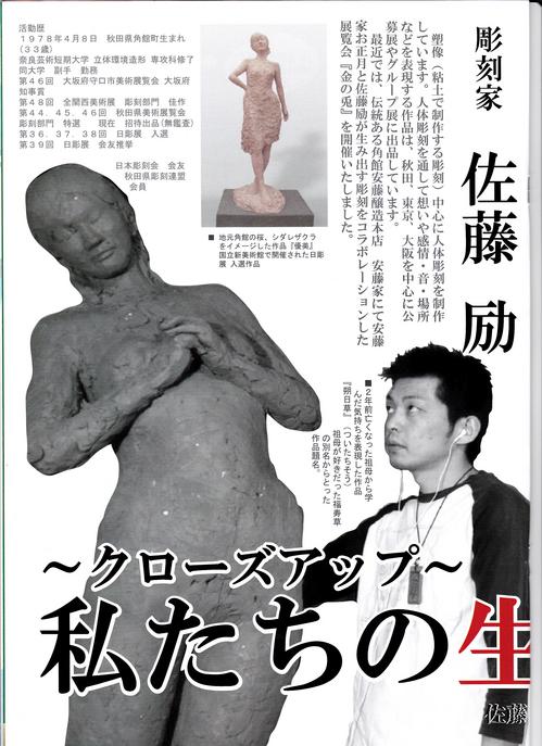 2011661 (2).jpg