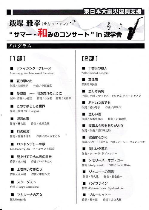 20117311 (2).jpg