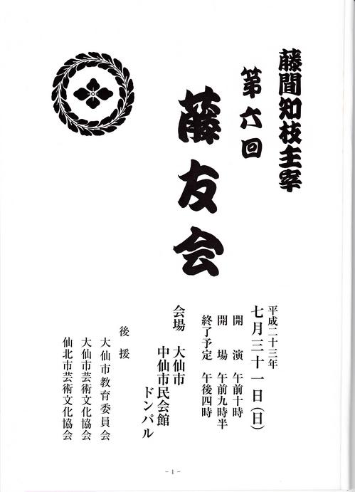 2011773.jpg