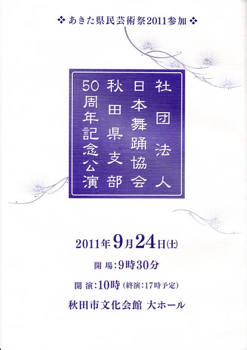 20118101 (2).jpg