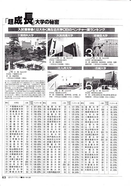20119121 (5).jpg