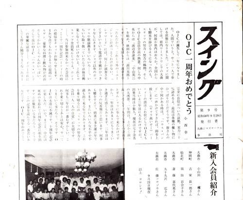 2011991 (3).jpg
