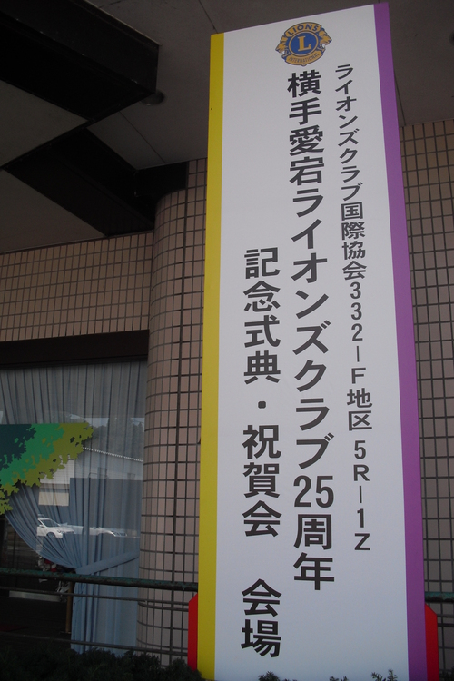 201110122.JPG
