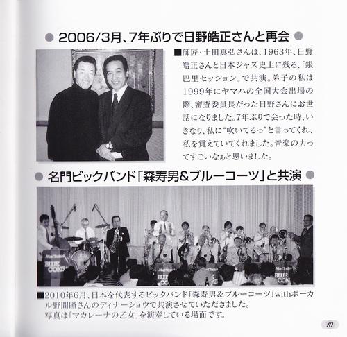 201110131 (12).jpg