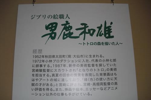 201110211 (6).JPG