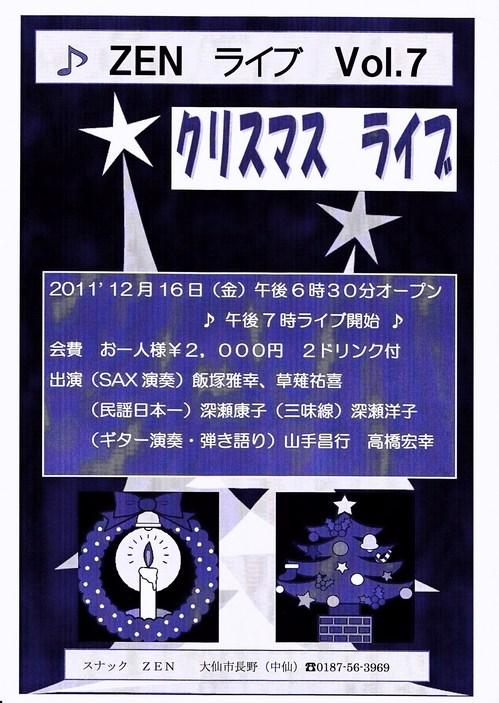 2011121510.jpg