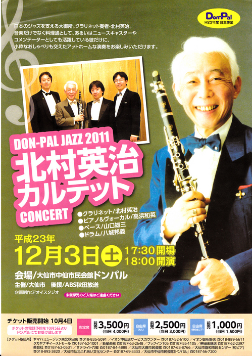 20111251 (2).jpg
