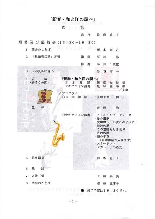 20121211 (3).jpg