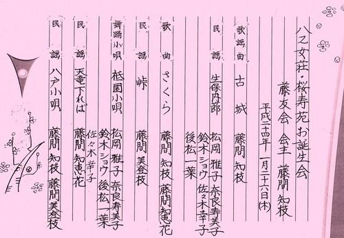 20121271 (33).jpg