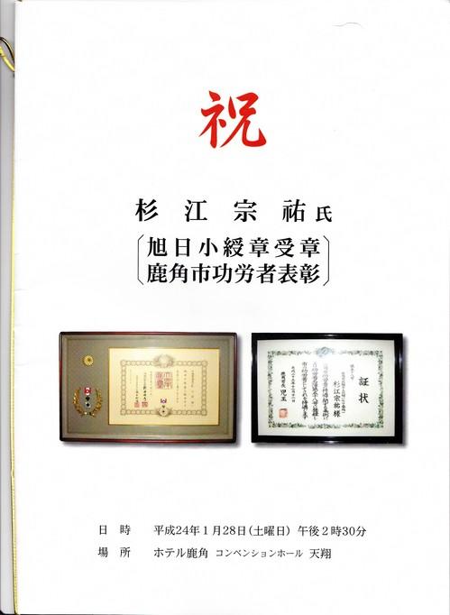 201212915 (3).jpg
