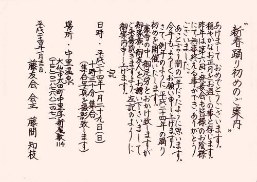 2012171 (3).jpg
