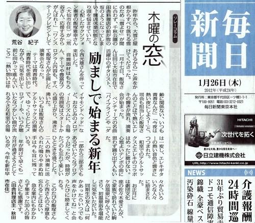 20123211 (2).jpg
