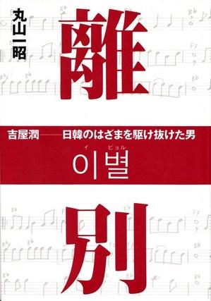 20124191 (8).jpg