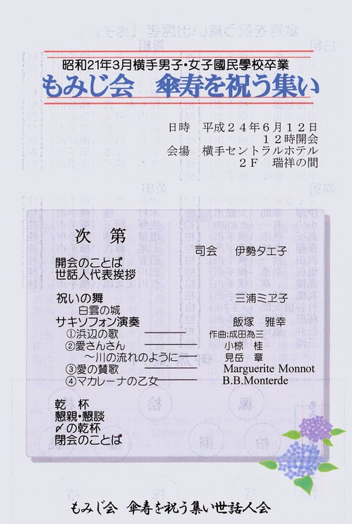 20126141 (4).jpg