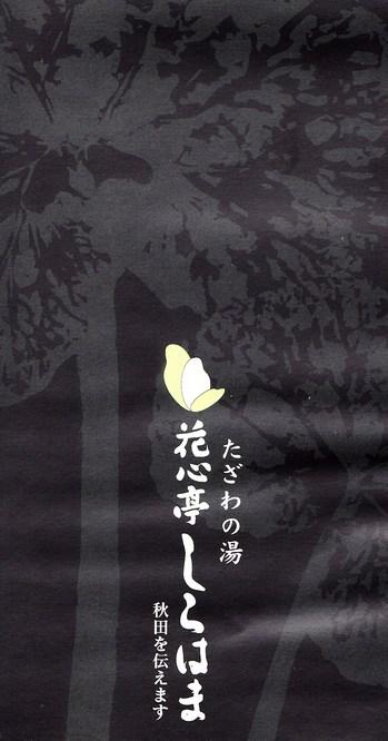 2012621251 (3).jpg