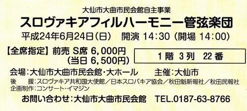 201262510.jpg