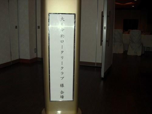 20126301 (5).JPG