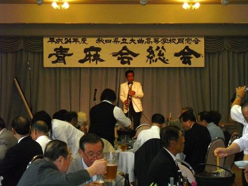 2012791 (8).JPG