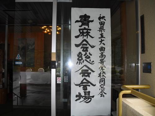 2012791.JPG