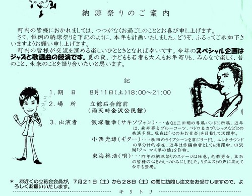 201281210 (5).jpg