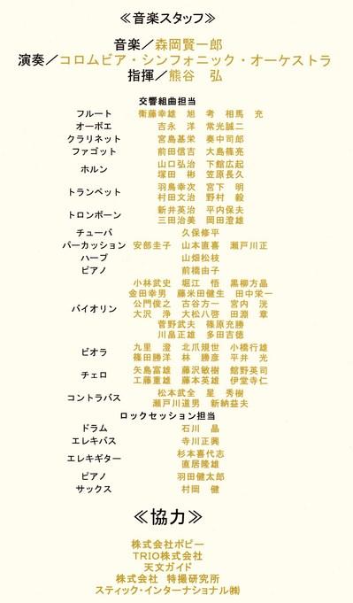 2012816100.jpg