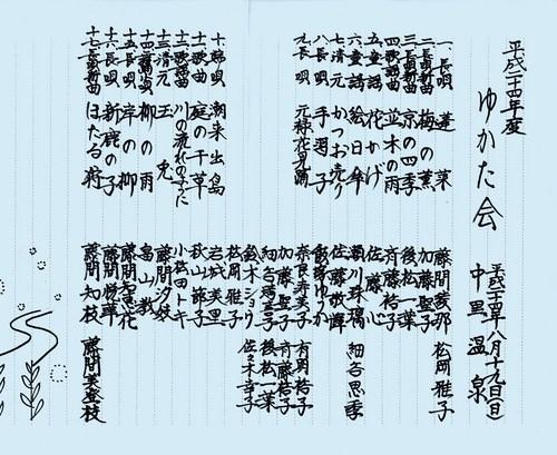 201281915 (13).jpg