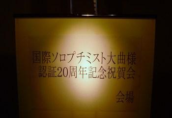 20129191 (2).JPG
