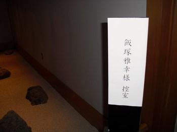 20129191 (3).JPG