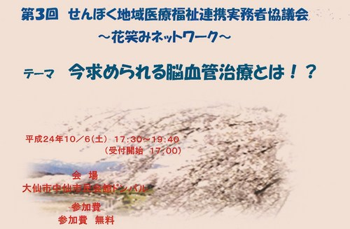 20129221.jpg