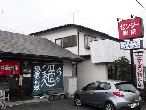 2012111050 (4).JPG