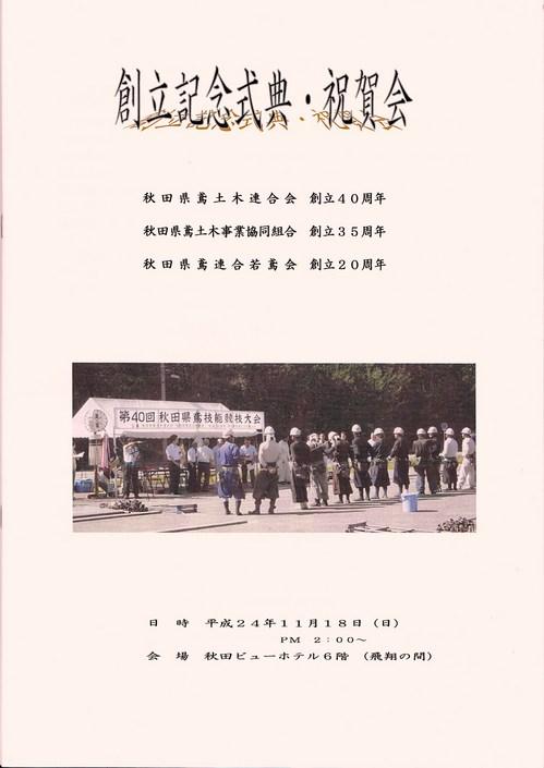 20121120500 (6).jpg