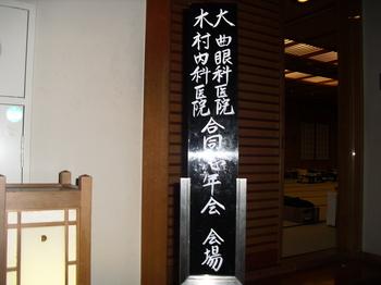 201212111 (3).JPG