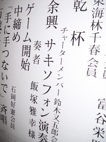 2012121660.JPG