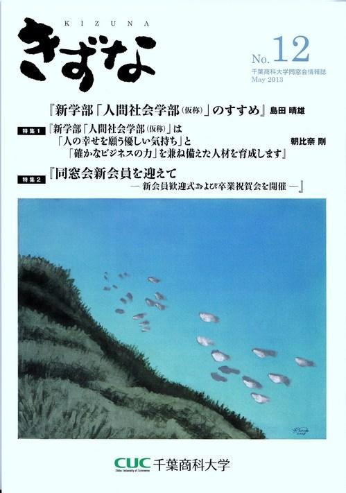 2013641 (2).jpg