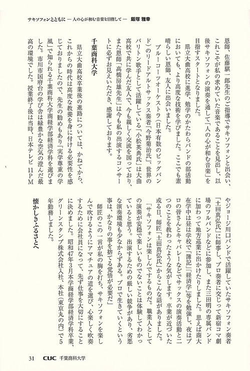 2013641 (4).jpg