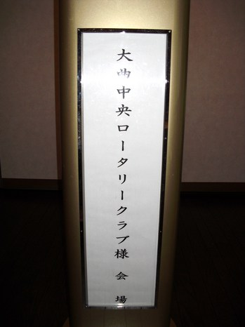 210362710 (6).JPG