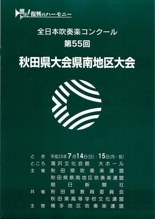 20137151 (4).jpg