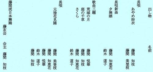 201371850.jpg